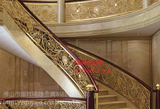 别墅富丽堂皇纯铜雕刻镂空K金楼梯阳台护栏
