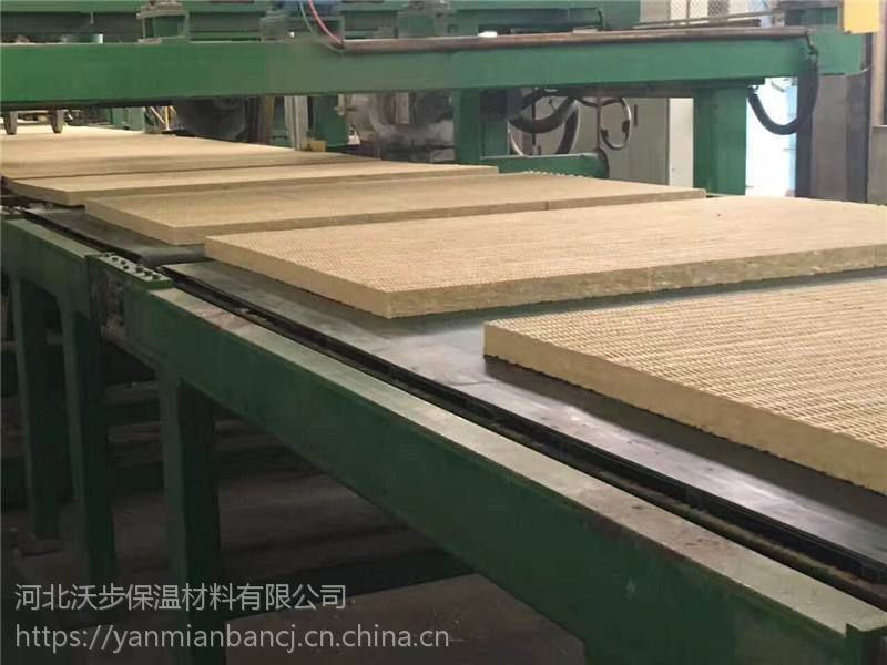 景德镇8cm厚外墙专用岩棉板厂家,今日报价
