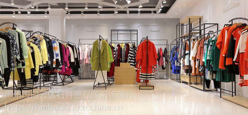太平鸟18年秋冬季时尚品牌品牌折扣女装专柜正品一手货源