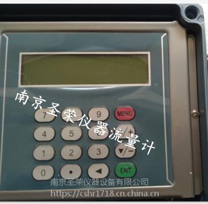 SZX-100超声波固定壁挂式管道流量计 圣荣