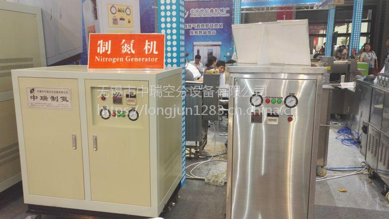 云南曲靖小蛋糕面包饼干食品保鲜包装充氮气机械设备