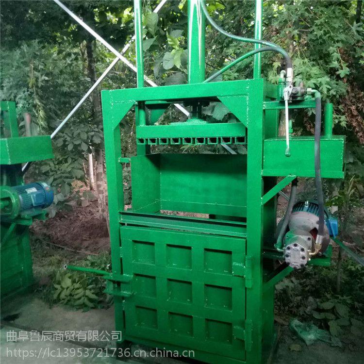 立式十吨规格打包机价格 棉花打捆机 废纸多功能压包机 液压机厂家直销