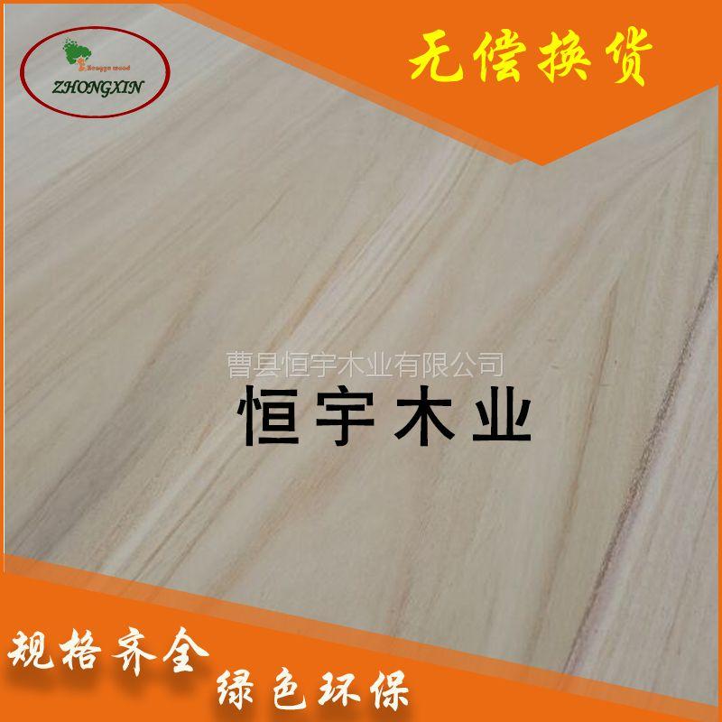 供应 家具板 实木板材 高档泡桐家具板 耐腐耐潮