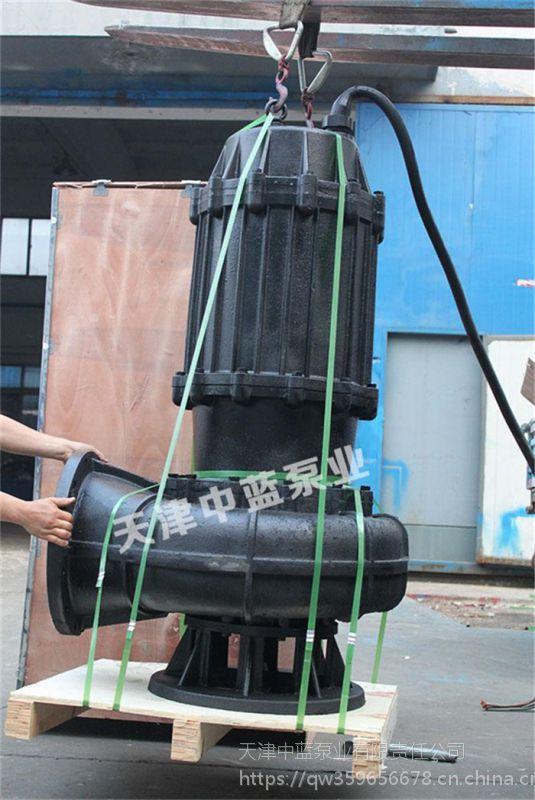 厂家350WQ型潜污泵2000方5米价格