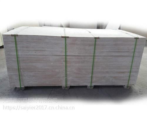 常熟玻镁防火板材|无锡赛尔易板材(图)|玻镁防火板材批发