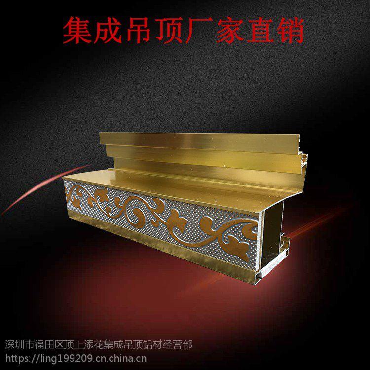 集成吊顶板材南北旺厂家直供北京卫生间环保天花板全套材料