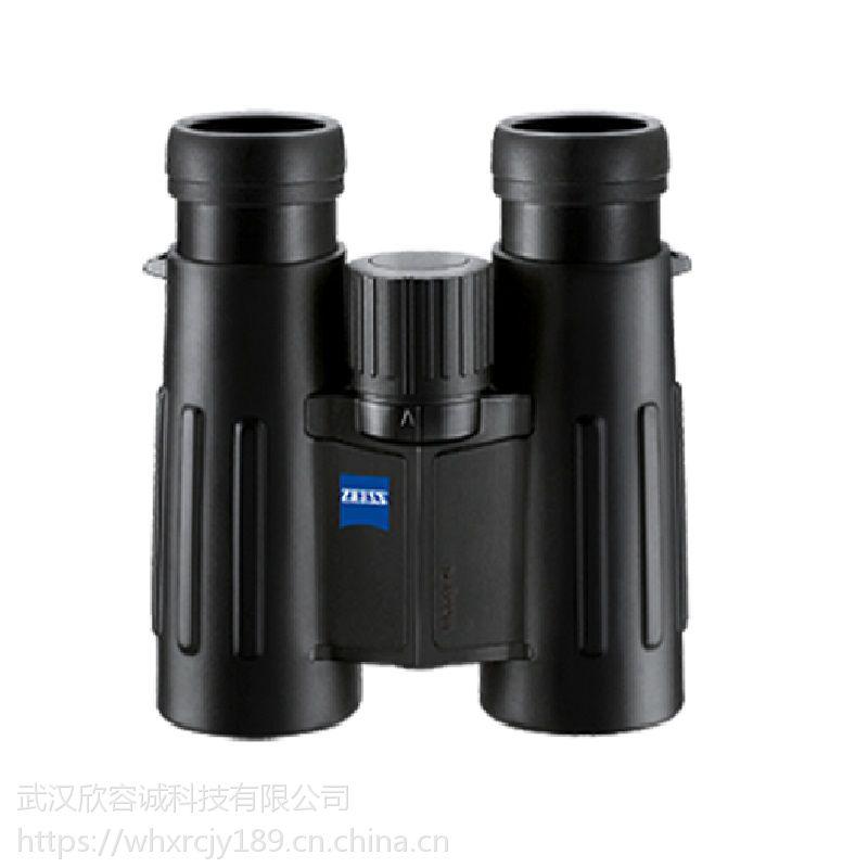 双筒望远镜蔡司胜利女神10X32T*FL蔡司望远镜广东总代理