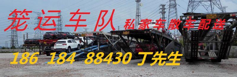 http://himg.china.cn/0/4_867_234024_800_261.jpg