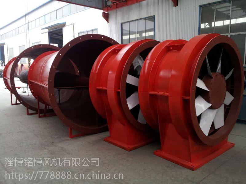 山东铭风牌FBCDZ型煤矿主扇对旋通风机价格、风机
