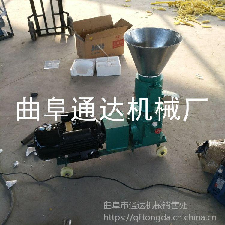 家用禽畜饲料颗粒机 300型平模颗粒饲料机 通达自产