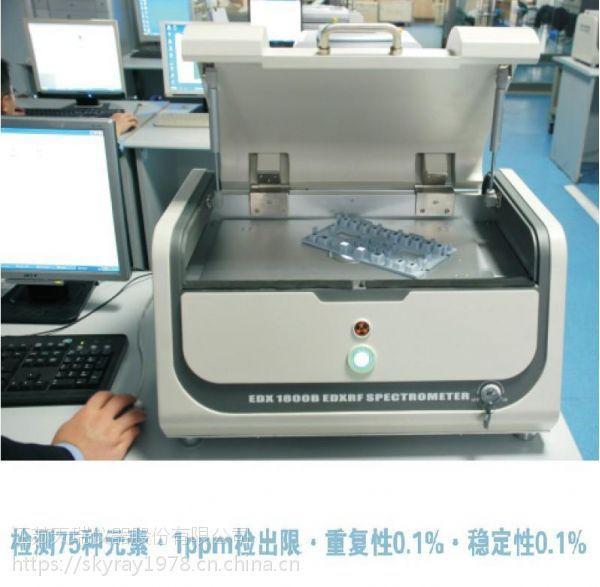ROHS荧光检测仪,天瑞仪器
