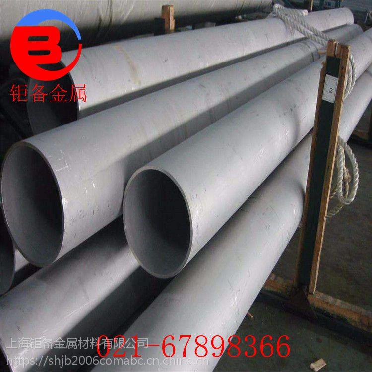 2507(UNS S32750)中厚钢板 锻件 无缝管价格【上海钜备】