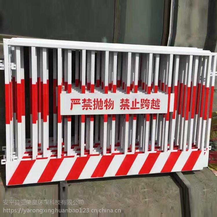 基坑钢丝安全网 工地临边防护网厂家 基坑围栏批发