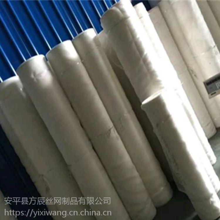 武陵区尼龙网、窗纱、过滤网、滤布价格
