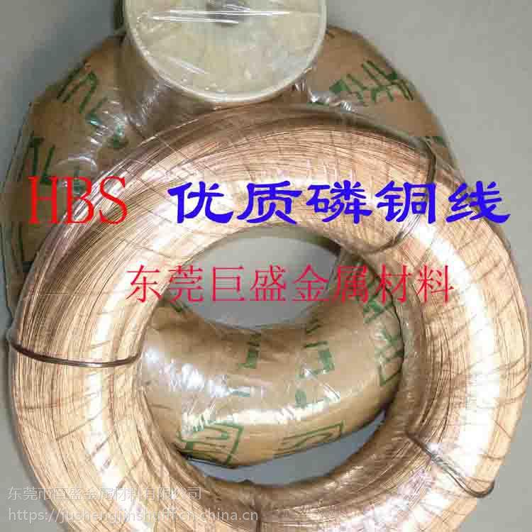 巨盛 3.65 3.7 3.75磷铜线供应
