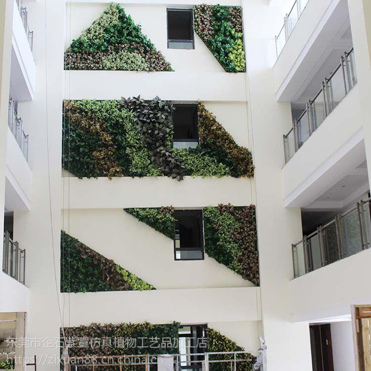 紫萱项目合作仿真绿植物墙塑料草坪墙壁装饰人工假草皮户外人造加密尤加利草坪