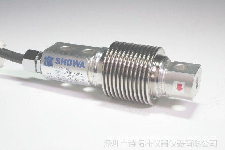 SHOWA波纹管称重传感器WBU-50N