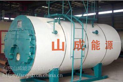 山东燃油燃气锅炉-山东山成能源装备有限公司