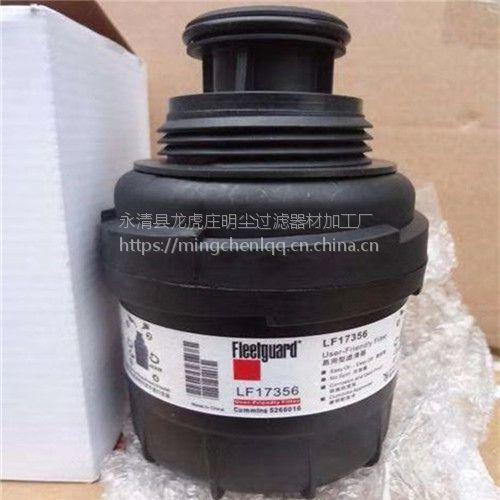 WF2066弗列加滤芯永清县生产加工替代进口滤芯