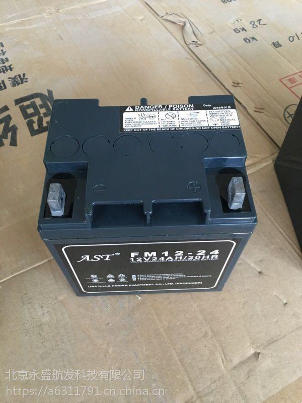本溪AST蓄电池UPS12V100AH蓄电池价格