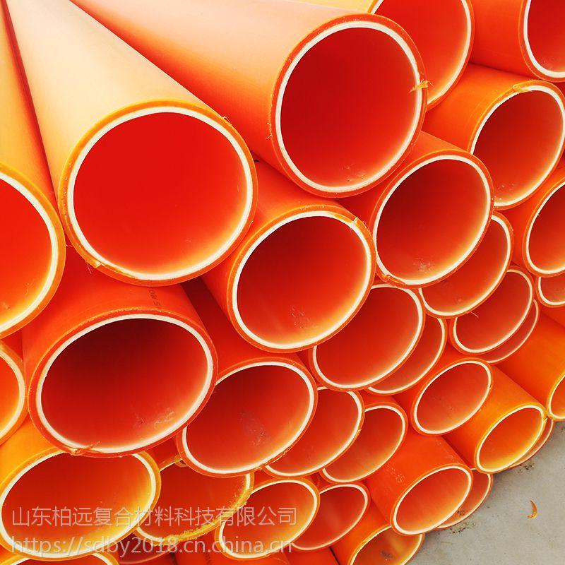 厂家直供mpp电力管顶管穿线管电缆保护套mpp电力管埋地式电力管