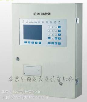 中西供防火门监控器 型号:HG8300/B-C2库号:M406944