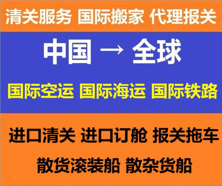 澳洲旧交流电动机进口海关咨询服务 华人不会中文要怎么运