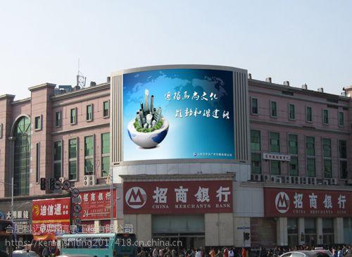户外广告屏、户外信息屏LED全彩显示屏