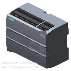 供应西门子PLC模块6ES7215-1HG40-0XB0南京一级经销商