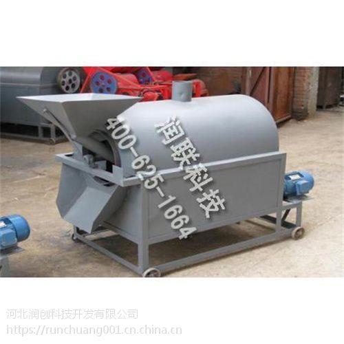 常德大豆炒货机 大豆炒货机HX-30行业领先