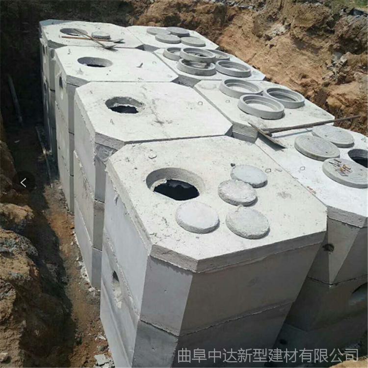 水泥商砼化粪池厂家 新型罐体钢筋混凝土化粪池