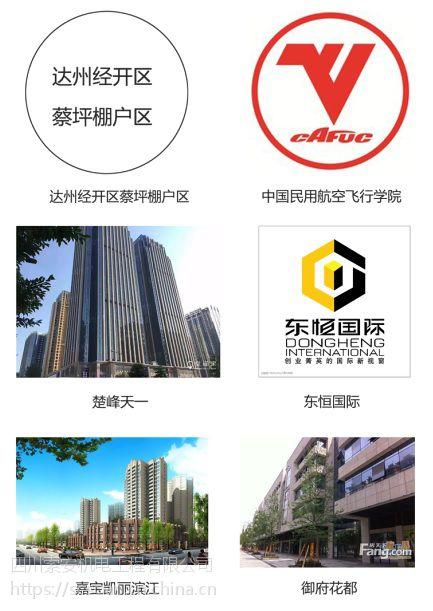 索安机电诚邀注册消防工程师加入支持四川消防工程