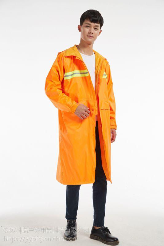 带反光条雨衣雨裤