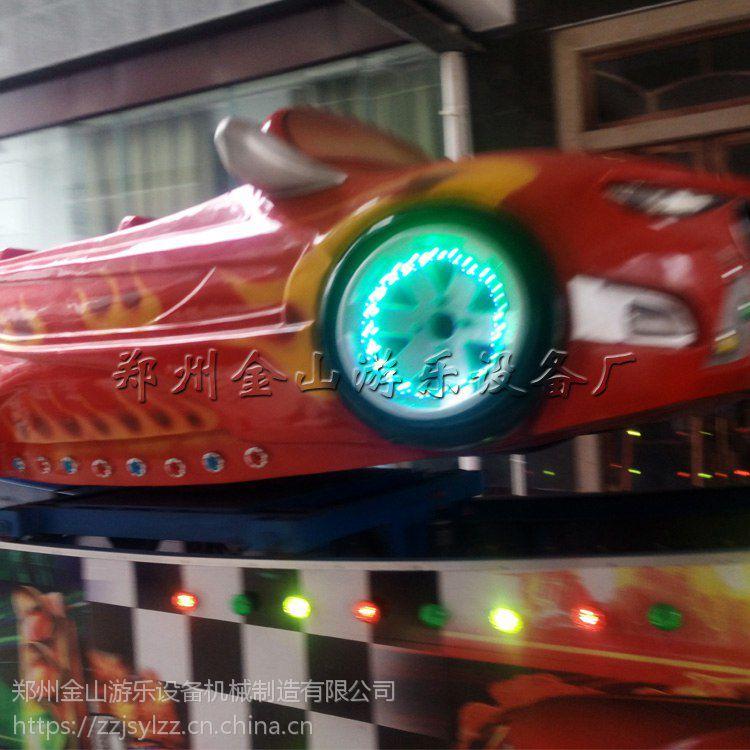 弯月飘车-游乐设备厂家-认准郑州金山