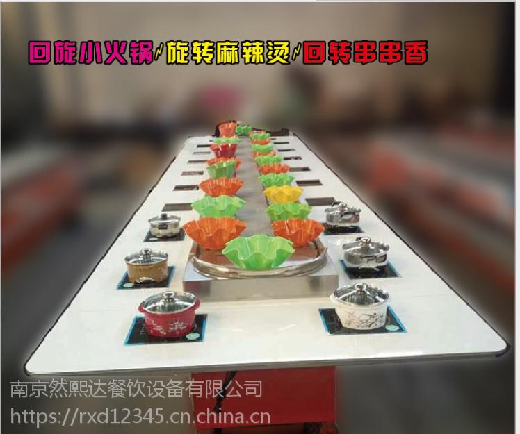 串串香小火锅传送带多少钱一米