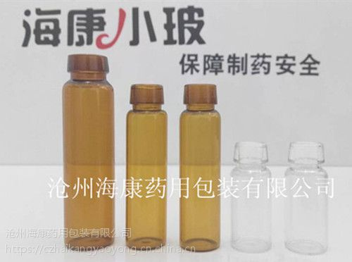 沧州海康药用包装专业生产优质高端口服液瓶