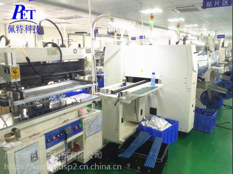 重庆PCBA PCBA加工厂 PCBA包工包料 佩特电子加工