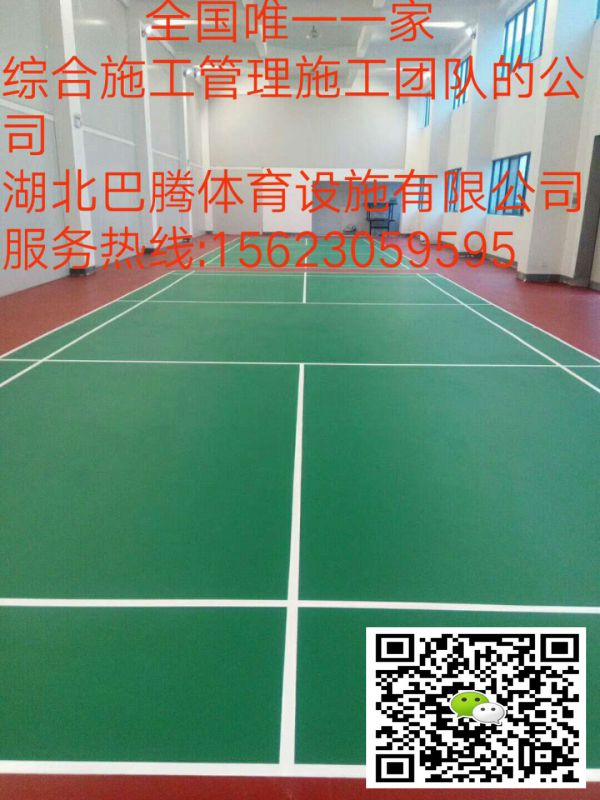 http://himg.china.cn/0/4_869_236490_600_800.jpg