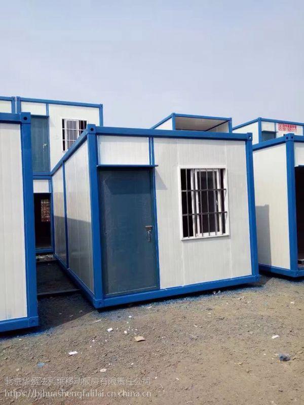 专业制作.生产.销售住人集装箱,集装箱活动房