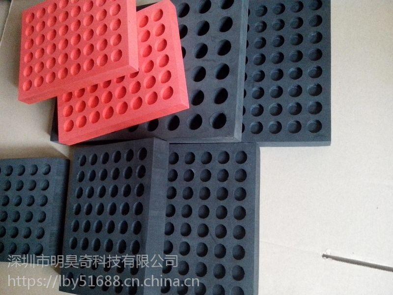 刻字LOGO异形EVA泡绵 十二生肖纪念币EVA异形包装