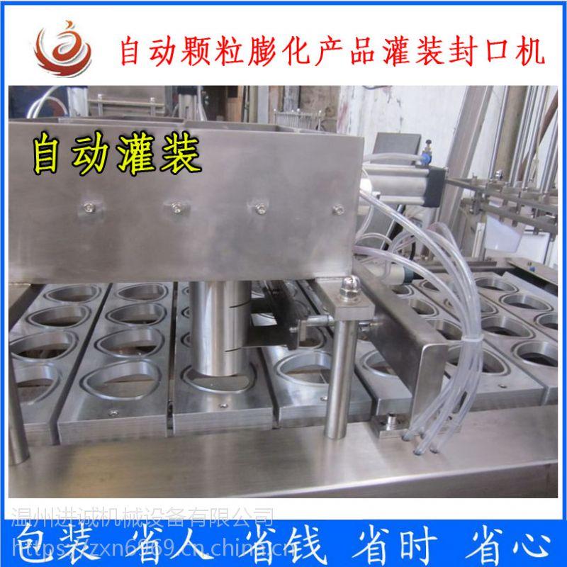 供应米酒灌装封口机 全自动操作米酒灌装封口机 碗装米酒灌装封口机
