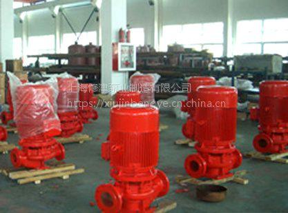 修津立式多级消防泵组XBD7.0/5G-L长春无负压供水设备厂家直销