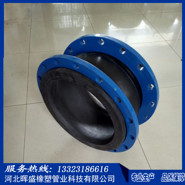 厂家直销 可曲挠橡胶接头 减震器 橡胶软连接 膨胀节 补偿器