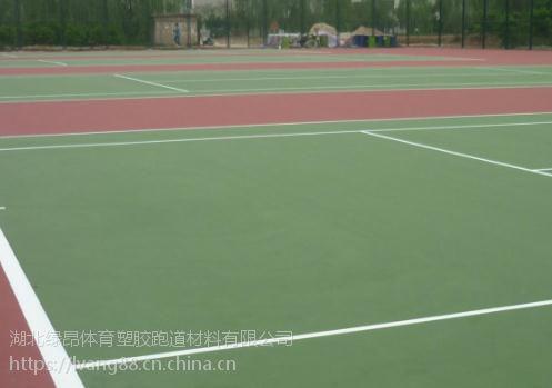 操场硅PU塑胶网球场抗老化性优秀