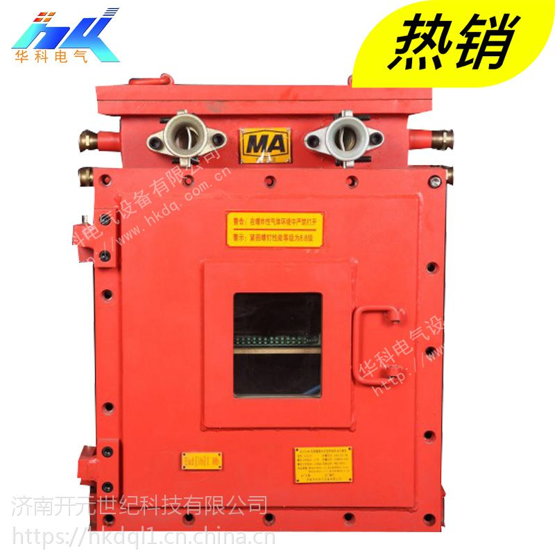 矿用交换机价格 济南华科电气设备有限公司 KJJ127