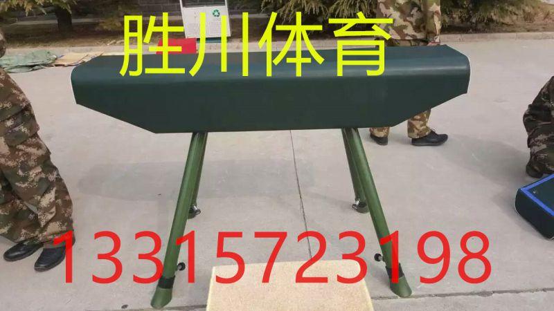 http://himg.china.cn/0/4_86_1019855_800_450.jpg
