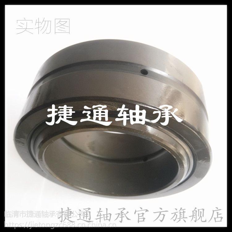 FJT 45SBB72非标英制关节轴承 英制向心关节 进口轴承工艺
