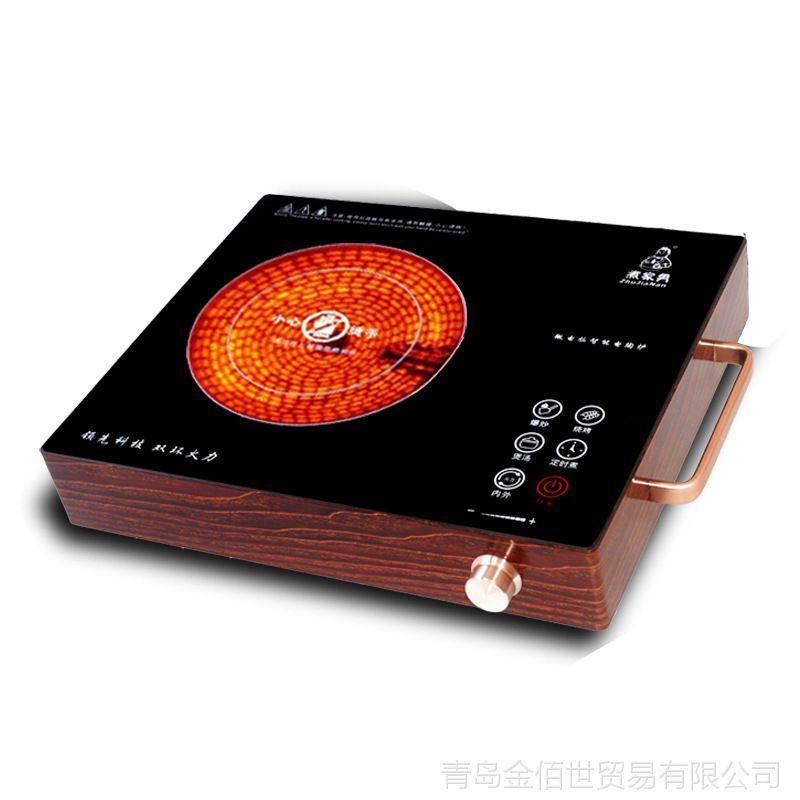 电陶炉 厂家直销家用大功率智能双控红外线炉 电陶茶壶炉生产批发