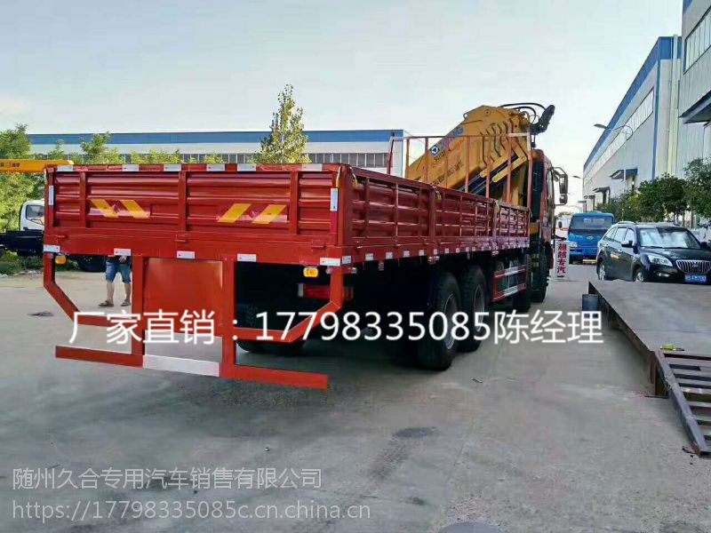 东风柳汽前四后八16吨折臂多功能随车吊 吊装运输工作效率高