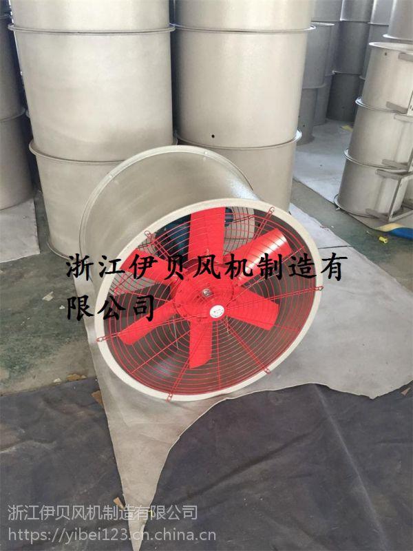 浙江伊贝风机制造有限公司 BT35-11-6.3#防爆轴流风机